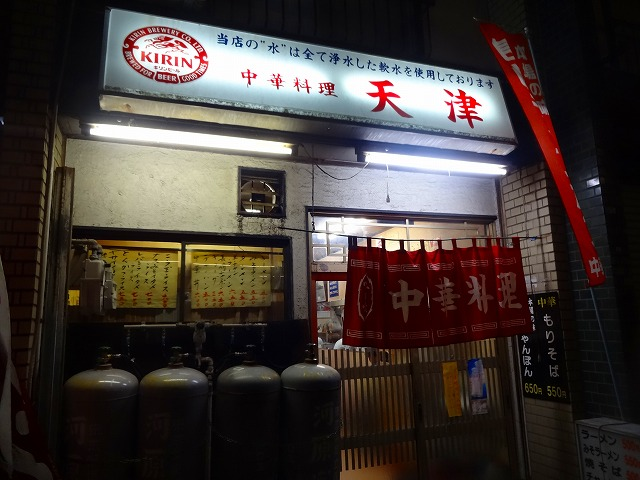 天津2 (1)