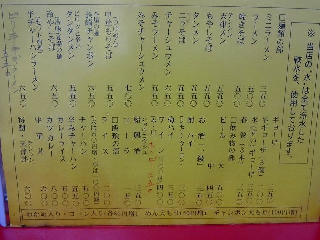 天津2 (2)