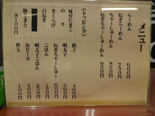 もりや3 (2)