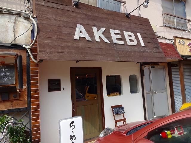 アケビ3 (1)