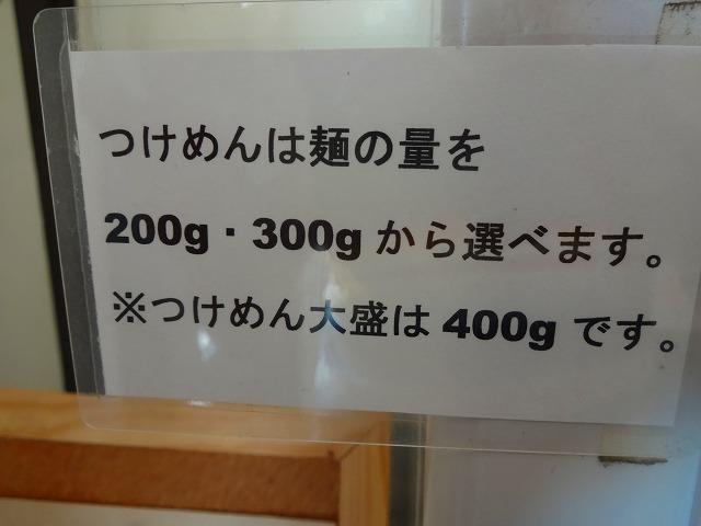 アケビ3 (3)