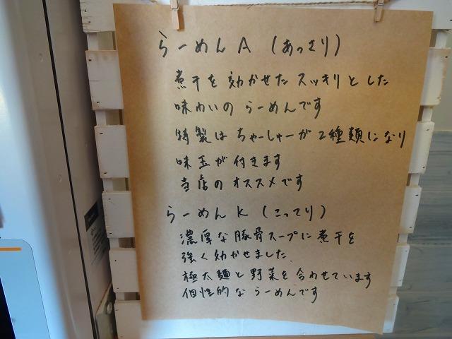 アケビ3 (4)