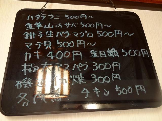 ぎんくらん (7)