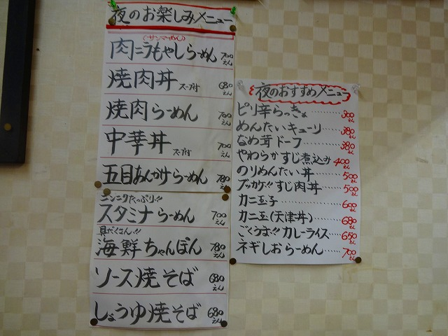まる勝馬橋4 (2)