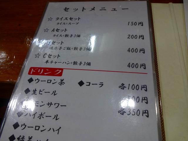 三階松 (4)