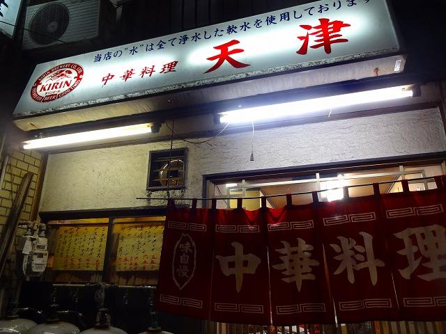 天津3 (1)