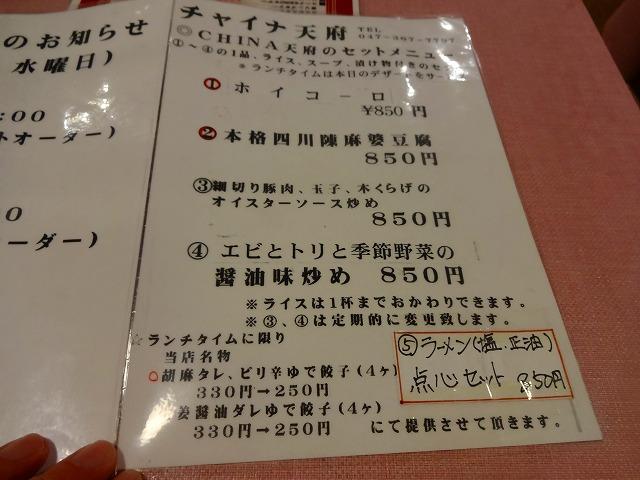 天府6 (3)