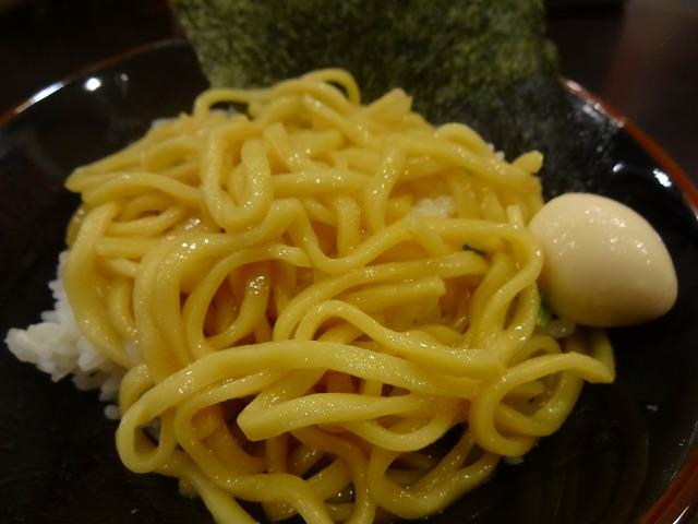 じゃん家5 (7)