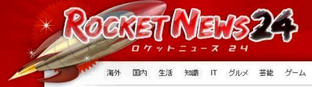 Rocket News 24
