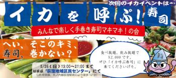 top_temakizushi02.jpg