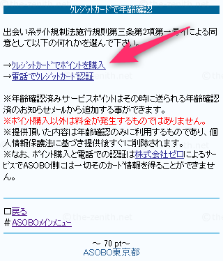 20130906234513897.png