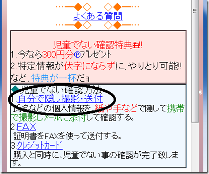 20130909000338639.png