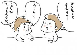 014411_02(3).jpg