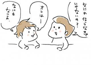 014411_02(4).jpg
