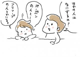 014411_02(5).jpg