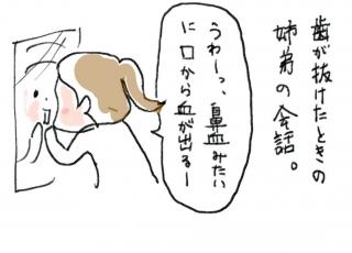 235852_01.jpg