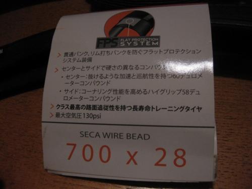 20130708 (5)
