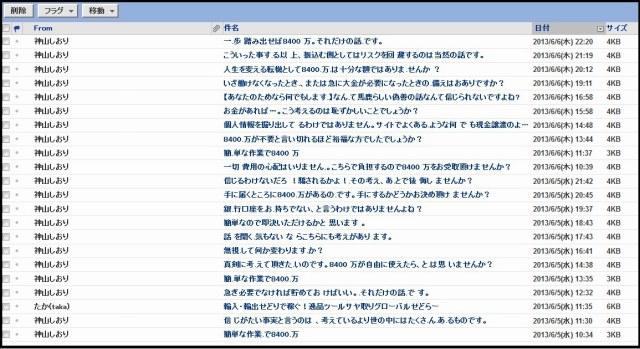 kamiyamasiori2.jpg