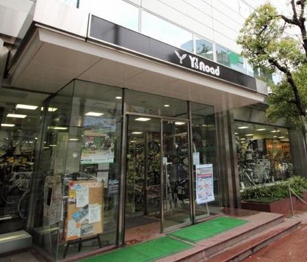 自転車の 大阪 自転車 安い店 : 大阪の自転車店の話 | とらです