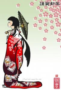 14_kimono_free