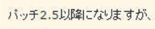 ff14ss20141003b.jpg