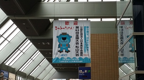 20140930_145312.jpg