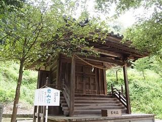 20130729吉備津神社階段岩山宮