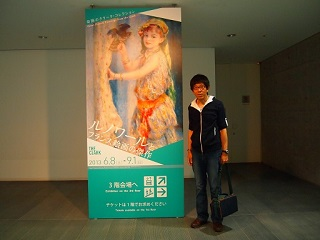 20130730県立美術館ルノワール展恒明