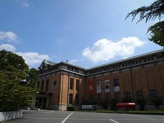 20130818京都市美術館