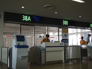 20130820那覇空港搭乗口