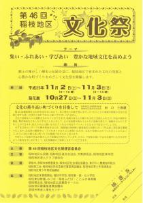 IMG_201310111053250cf.jpg