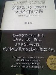 250814.jpg