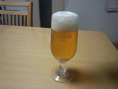 ビール3回目