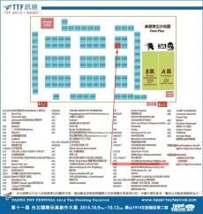 01-TTF-2014-攤位分布圖
