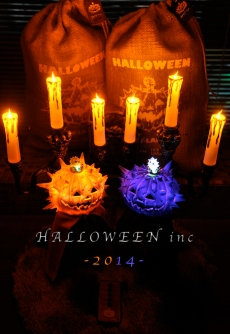 halloween-inc-2014-goldking-platinumking-lightup_20140923215455fdb.jpg