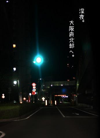 2013071601.jpg
