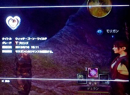 blog20130926h.jpg