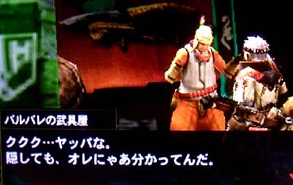 blog20130926i.jpg
