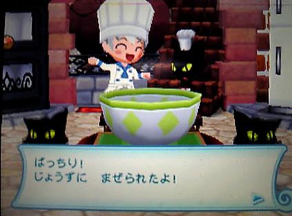 blog20130927c.jpg