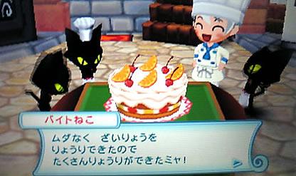 blog20130927e.jpg