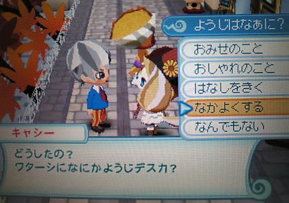 blog20130927p.jpg