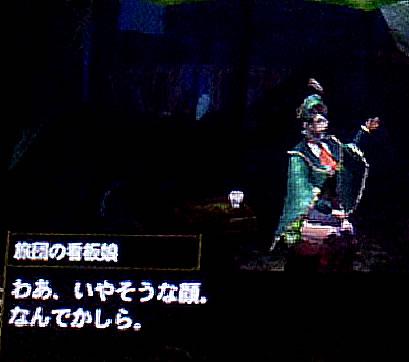 blog20131010h.jpg