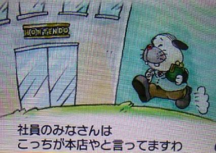 blog20131010n.jpg