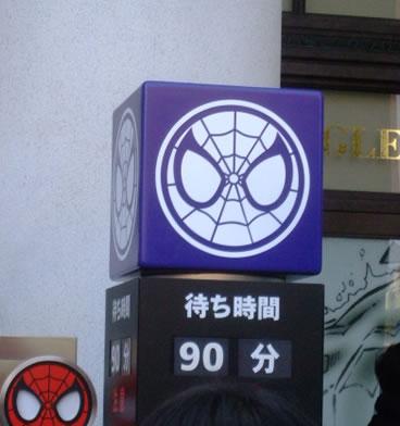 blog20131031ao.jpg
