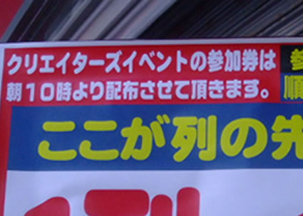 blog20131116b.jpg