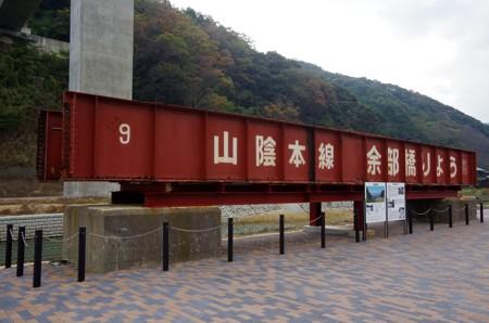 138_11.jpg