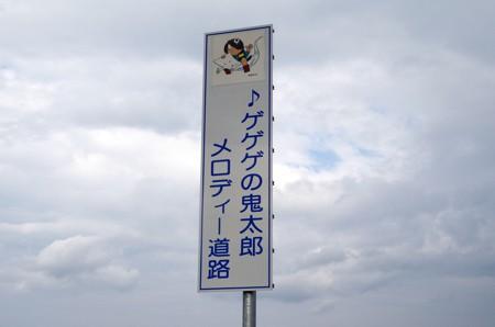 141_013.jpg