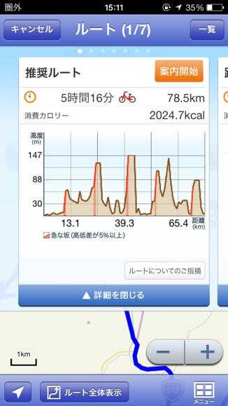 fc2blog_20131031225312d5e.jpg