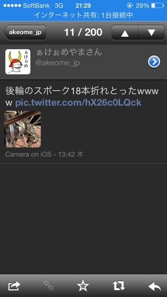 fc2blog_20131107213126eeb.jpg