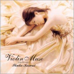 Violin muse.jpg